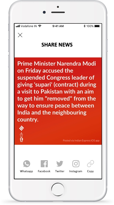 Indian Express iPhone app share news feature news app design